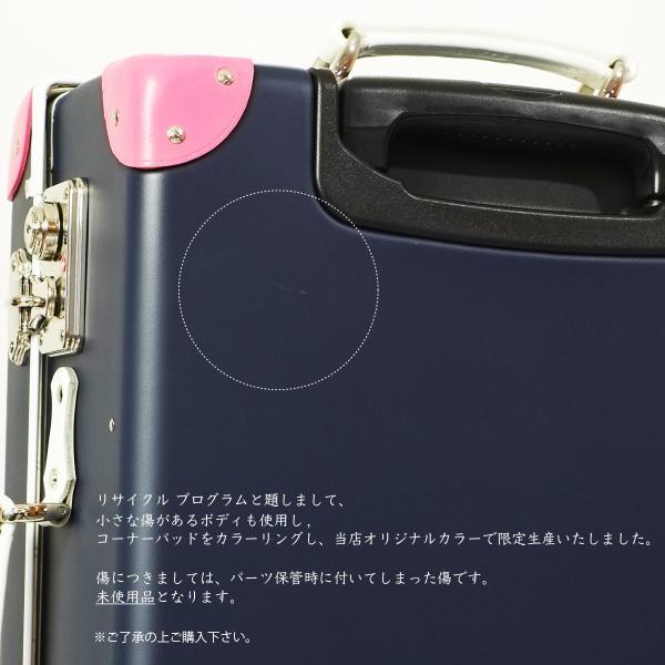 CLOONEY クルーニトランク キャリーケース  限定モデル 日本製 小型 機内持ち込み 1〜2日 CY30003 30L メーカー直送|haloaboxart|06