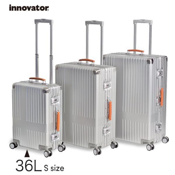 イノベーター アルミスーツケース メーカー直送  Sサイズ 2年保証付き INV1811 1〜2日 機内持ち込み 36L innovator TSAロック搭載 ダイヤルロック|haloaboxart