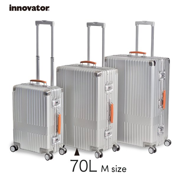 イノベーター スーツケース innovator inv5811 70L Mサイズ アルミキャリーケース アルミボデー 北欧 トラベル 送料無料 メーカー直送 ダイヤルロック