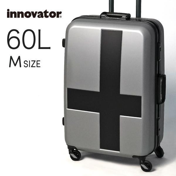 イノベーター スーツケース INV58T 限定色 Mサイズ 60L 4〜5日 フレームタイプ innovator メーカ―直送|haloaboxart