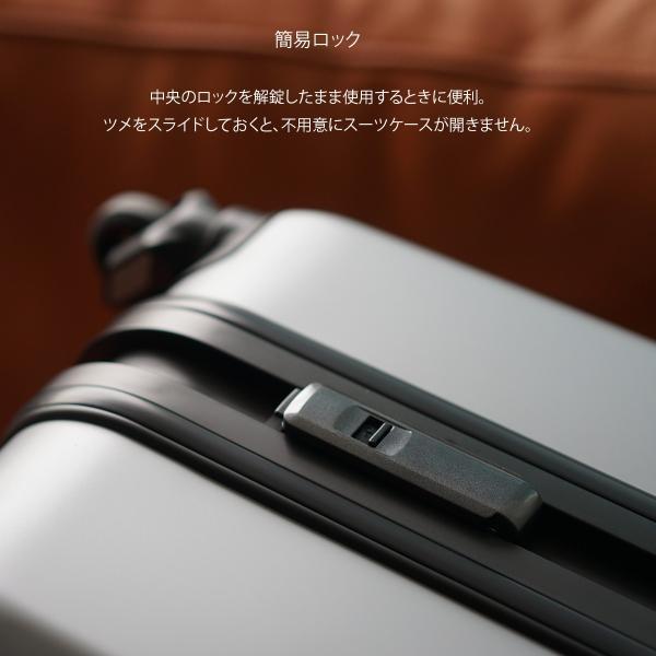 イノベーター スーツケース INV58T 限定色 Mサイズ 60L 4〜5日 フレームタイプ innovator メーカ―直送|haloaboxart|03