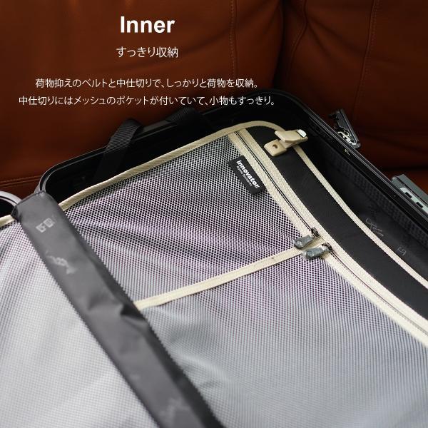 イノベーター スーツケース INV58T 限定色 Mサイズ 60L 4〜5日 フレームタイプ innovator メーカ―直送|haloaboxart|06