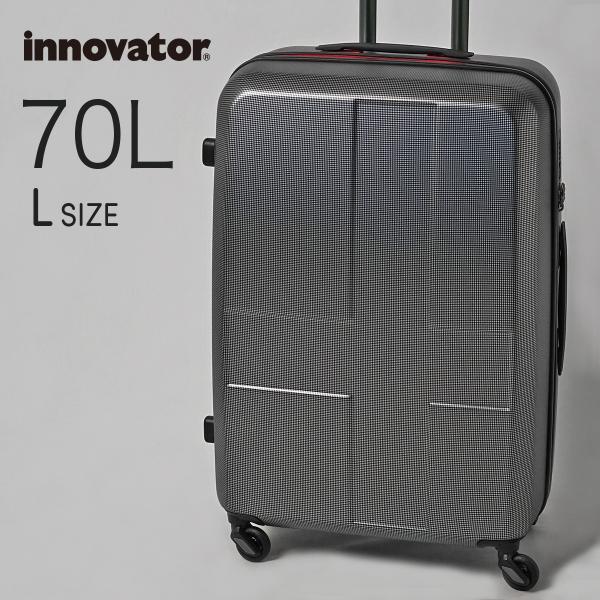 イノベーター スーツケース INV63 Lサイズ 70L 5〜6日 ファスナータイプ innovator メーカー直送|haloaboxart