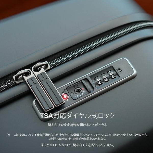 イノベーター スーツケース INV63 Lサイズ 70L 5〜6日 ファスナータイプ innovator メーカー直送|haloaboxart|03