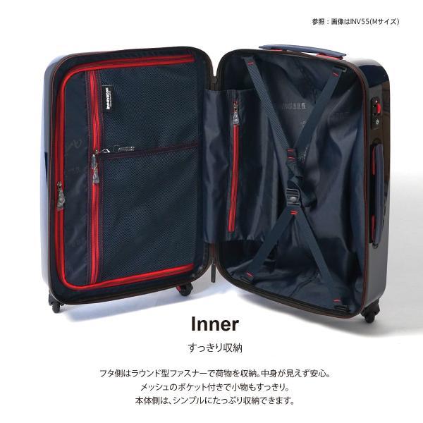 イノベーター スーツケース INV63 Lサイズ 70L 5〜6日 ファスナータイプ innovator メーカー直送|haloaboxart|05