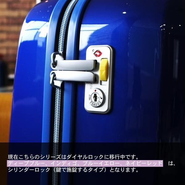 イノベーター スーツケース INV63 Lサイズ 70L 5〜6日 ファスナータイプ innovator メーカー直送|haloaboxart|07