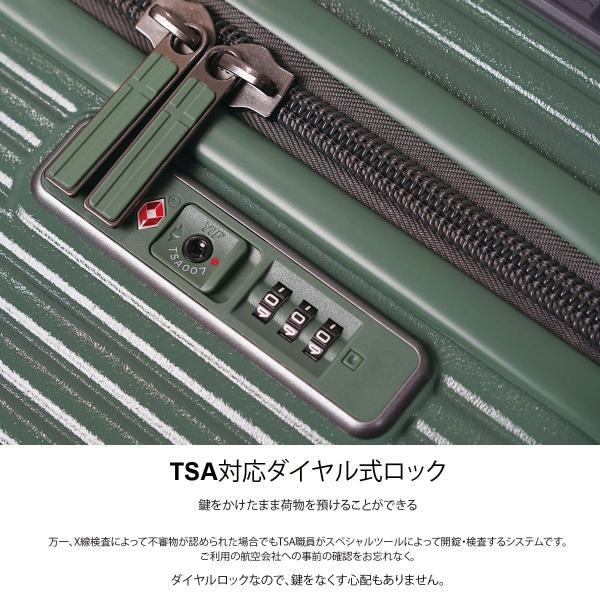 イノベーター スーツケース INV70 Mサイズ 75L 6〜7日用 ファスナータイプ エクストリーム innovator メーカ―直送|haloaboxart|02