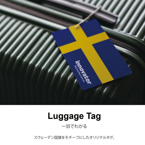 イノベーター スーツケース INV70 Mサイズ 75L 6〜7日用 ファスナータイプ エクストリーム innovator メーカ―直送|haloaboxart|07