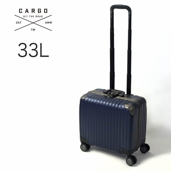 0798c96e84 CARGO スーツケース TW-43 Sサイズ 33L 機内持ち込みサイズ トリオ カーゴ 小型 ハード ...