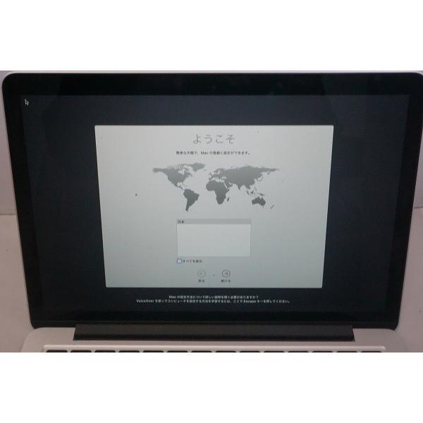 MacBookPro 13インチモデル[Early 2015/SSD 128GB/メモリ 8GB/2.7GHzデュアルコア Core i5]シルバー MF839J/Aの画像