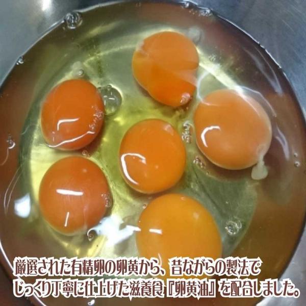 疲労回復サプリメント  行者 にんにく卵黄 油 黒玉EX  62球 入り アスリート にもおすすめ|hama-ya|04