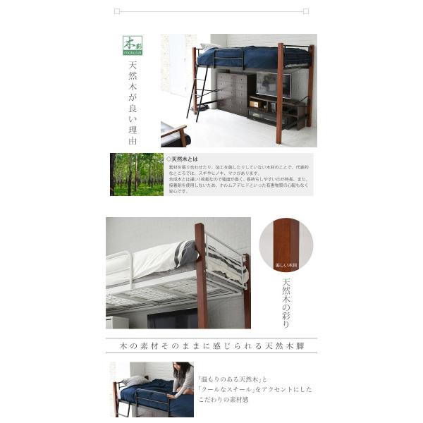 天然木脚 ハイベッド シングル パイプベッド ロフト 高さ 140 長さ 209 木製 ロフトベッド ロータイプ 天然木 頑丈 丈夫 有効活用 新生活 極太|hamaden|03