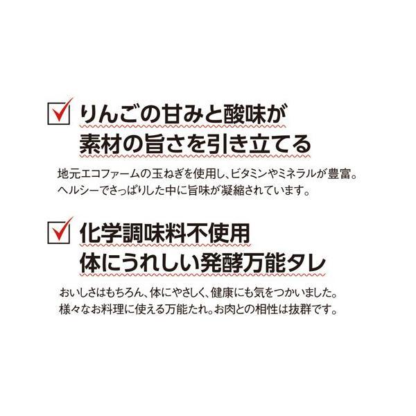 万能だれ 和風びすとろ しゅん亭 オリジナル 万能だれ|hamagurimarumoto|08