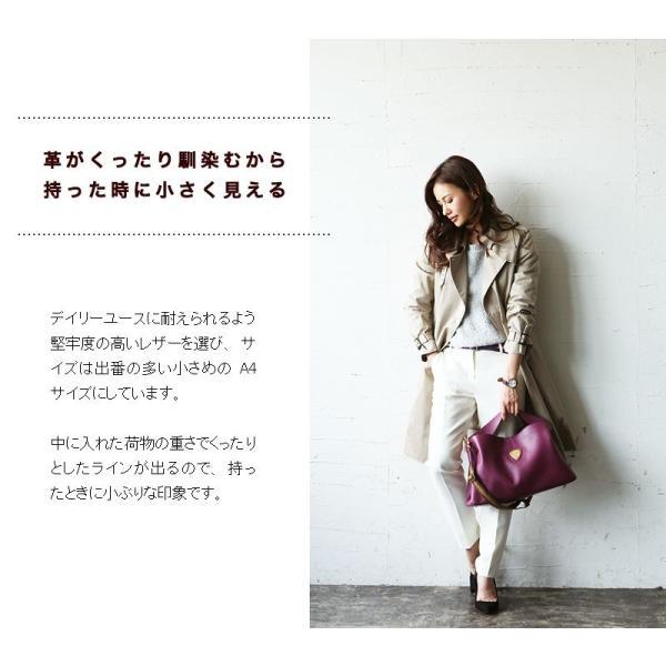 【ATAO】使うほどに味わいの増す堅牢なレザーを贅沢に使った2wayバッグ elvy(エルヴィ)【4月10日頃出荷】|hamano|11