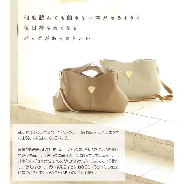 【ATAO】使うほどに味わいの増す堅牢なレザーを贅沢に使った2wayバッグ elvy(エルヴィ)【4月10日頃出荷】|hamano|03