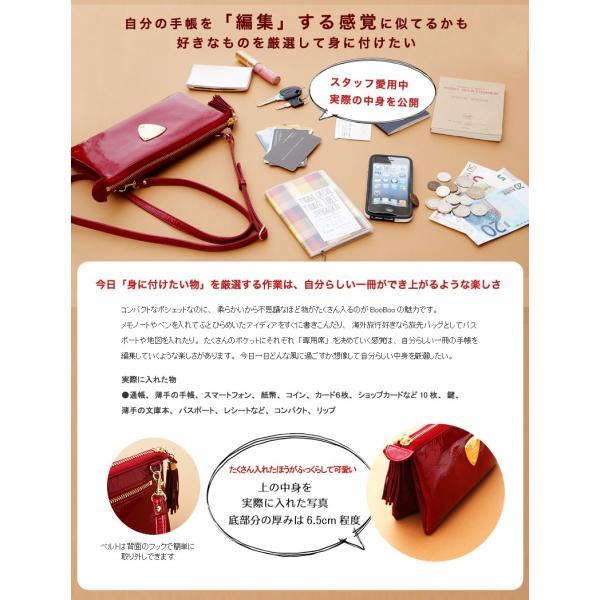 1b72c512d232 ... 【ATAO】お財布ポシェットbooboo dolce(ブーブー・ドルチェ)とろける柔らかシープ ...