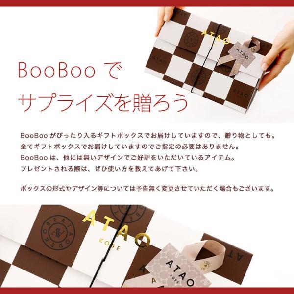 ade484f9212e ... 【ATAO】お財布ポシェットbooboo dolce(ブーブー・ドルチェ)とろける柔らかシープ
