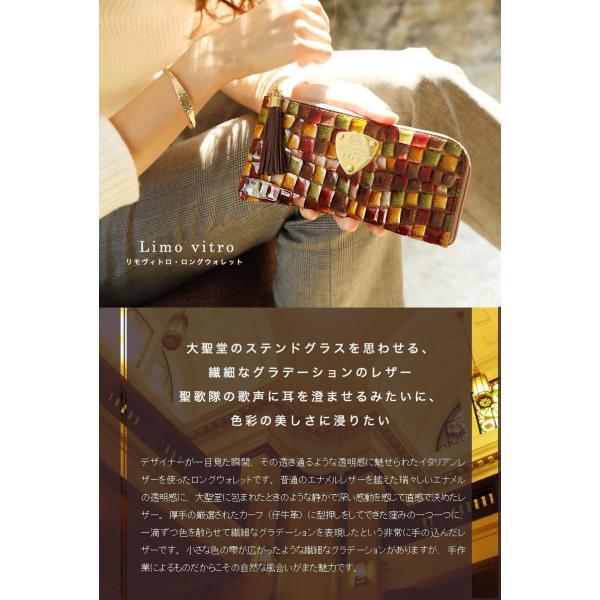 【ATAO】長財布 レディース 『VERY』掲載 ステンドグラスをイメージした珍しいイタリアンレザーのお財布 limovitro(リモヴィトロ)アタオ 革 レザー|hamano|03