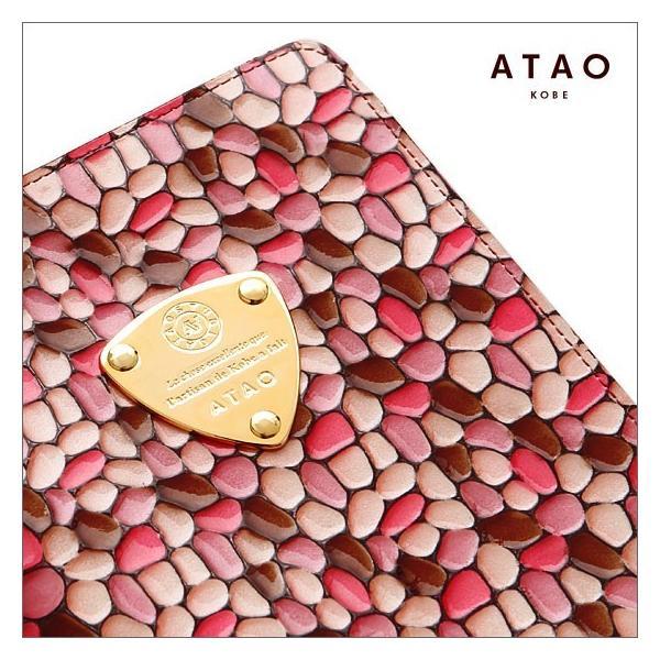 【ATAO】Cherry river diary(チェリーリバーダイアリー)満開の桜をイメージしたシステム手帳【最短当日、最長翌営業日出荷】|hamano|04
