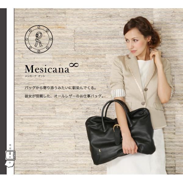 【ロベルタ】<限定復刻>時を経るほどに愛しくなる、創業デザイナーが愛用したオールレザーのお仕事バッグ Mesicana ∞(メシカーナ オット)|hamano|02