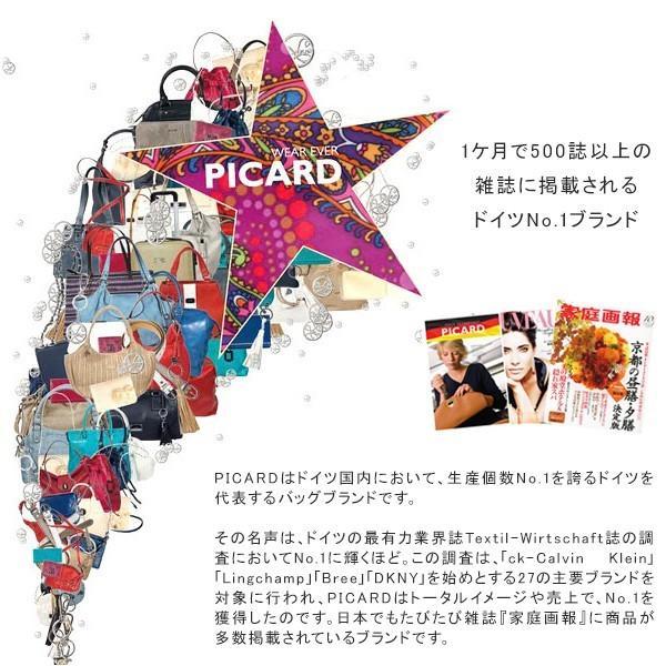 【PICARD】リュック リュックサック レザー レディース ドイツNo1ブランドピカードより届いた、一生ものレザーリュックLiz(リズ)ピカード|hamano|06