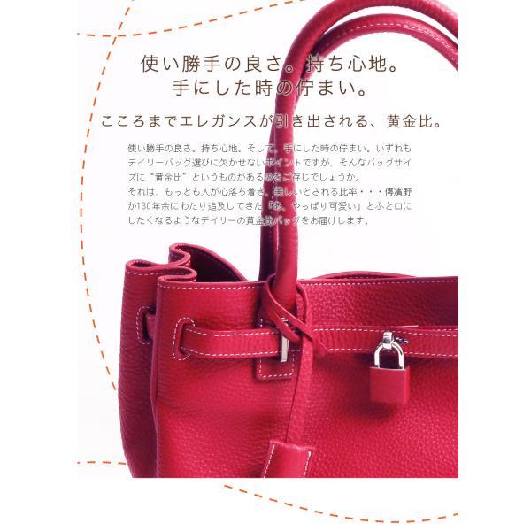 【傳濱野】皇室御用達 日本女性が輝く黄金比バッグMietia WEB限定 レディース ショルダーバッグ トートバッグ 濱野 バッグ den hamano【2月28日頃出荷】|hamano|04