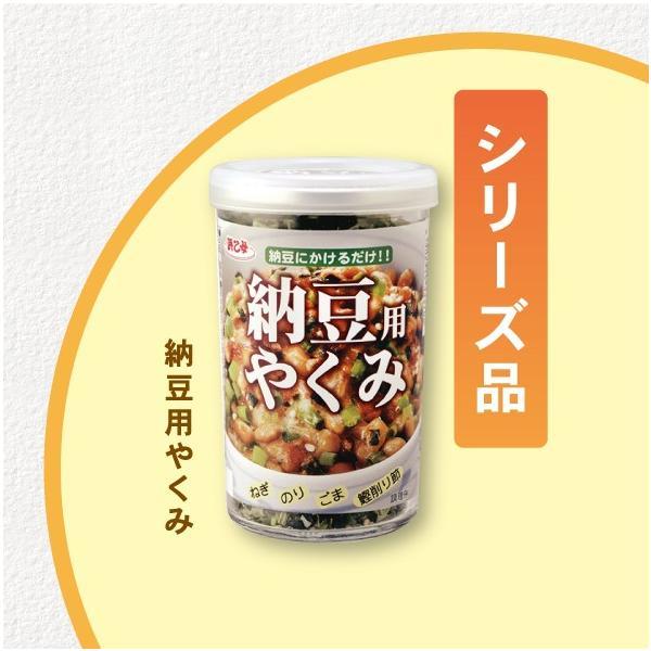 お試し セール 薬味 めんつゆ そば 蕎麦 やくみわさび風味 40g瓶(5個セット) hamaotome 06