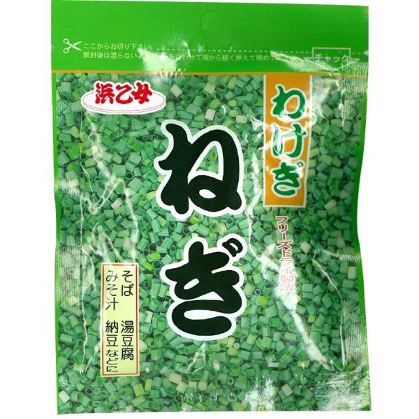 乾燥ねぎ フリーズドライ 乾燥わけぎ 5g袋(10個セット)