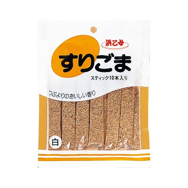 個包装 白 すりごま スティック10(10個セット)