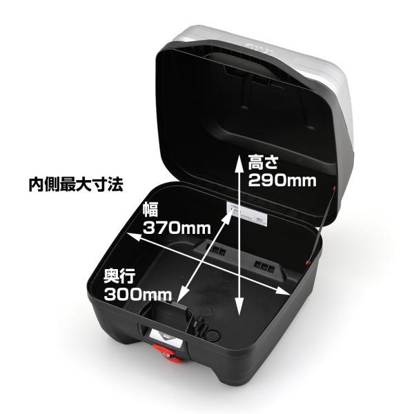 B32N BOLD モノロックケース 未塗装ブラック 32リットル GIVI(ジビ)|hamashoparts|03