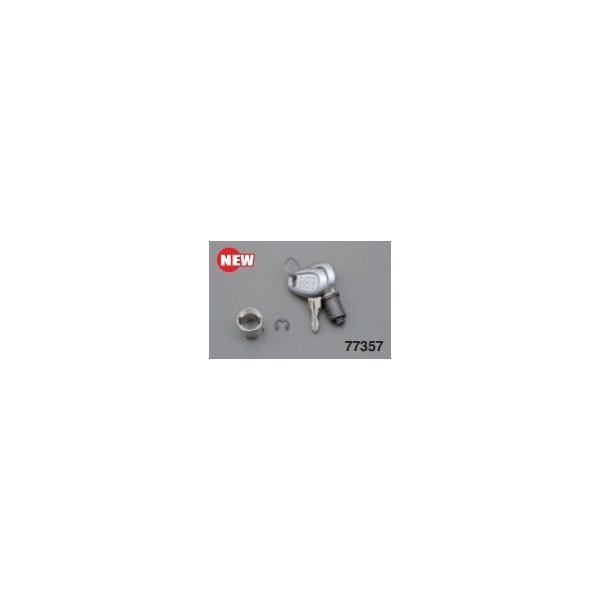 キーセット(キー&シリンダー)Z661A シルバー GIVI(ジビ) hamashoparts