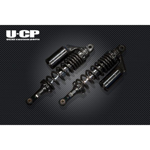 U-CPオリジナルローダウンサスペンション ブラック/ブラック U-CP(ユーシーピー) GB350/GB350S(NC59)