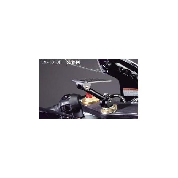 ZX-10R(04〜05年) 汎用ステムマウント 89mm(3.5シャフト) ブラック TECH MOUNT(テックマウント)|hamashoparts|02