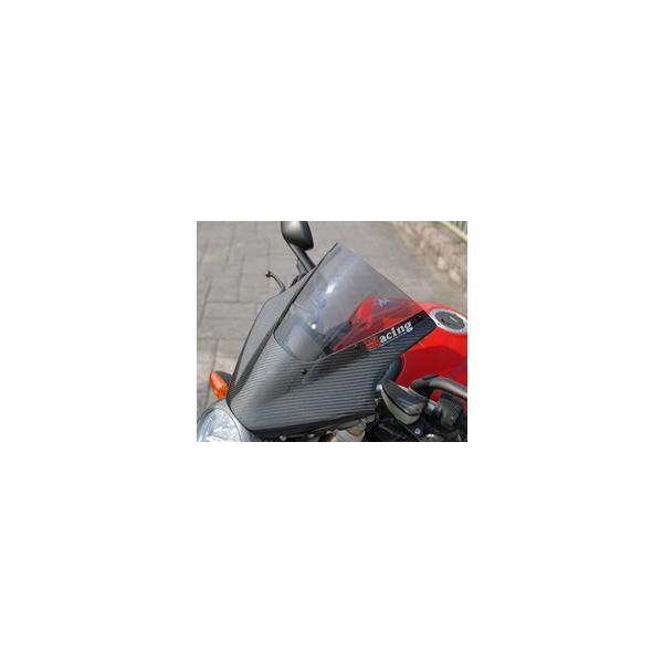 Mv Agusta BrutaleブルターレS(03年) バイザースクリーン/綾織りカーボン製/クリア MAGICAL RACING(マジカルレーシング) hamashoparts