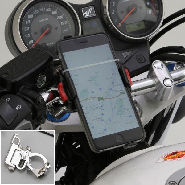 【あすつく対象】バイク用スマートフォンホルダーWIDE(iPhone5・6・6Plus・7・7Plus・8・8plus・X対応)クイックタイプ iH-250D DAYTONA(デイトナ)|hamashoparts