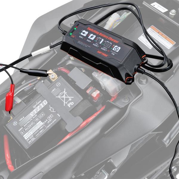 スイッチングバッテリーチャージャー12V(回復微弱充電器) DAYTONA(デイトナ)|hamashoparts|02