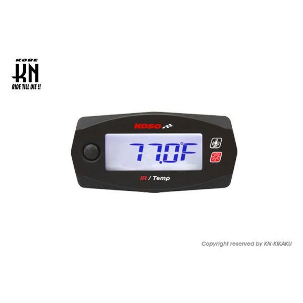 KOSO Mini4 表面温度計&電圧計(タイヤ表面温度/シリンダーヘッドなど汎用+電圧計)非接触赤外線センサー式 KN企画