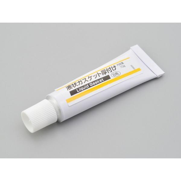 液状ガスケット 厚付け (白)10g DAYTONA(デイトナ)|hamashoparts
