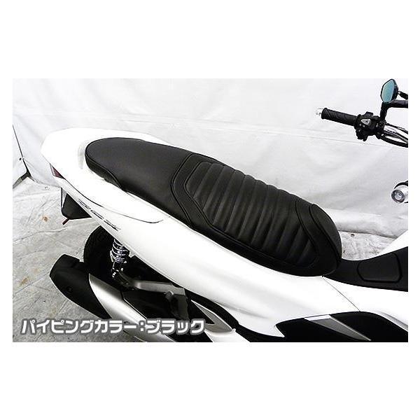 タックロール ローダウンシート ブラック ASAKURA(浅倉商事) PCX150(2BK-KF30) hamashoparts 02