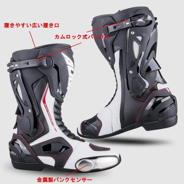 AR1 AUGI(アギ)  レーシングブーツ ブラック/ホワイト 26.0cm AUGI(アギ)|hamashoparts|03