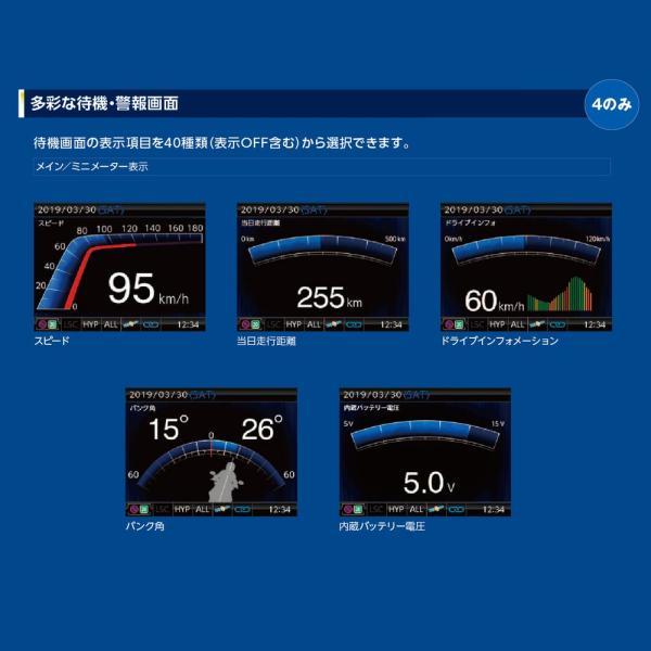 MOTO GPS レーダー 4 DAYTONA(デイトナ)|hamashoparts|05
