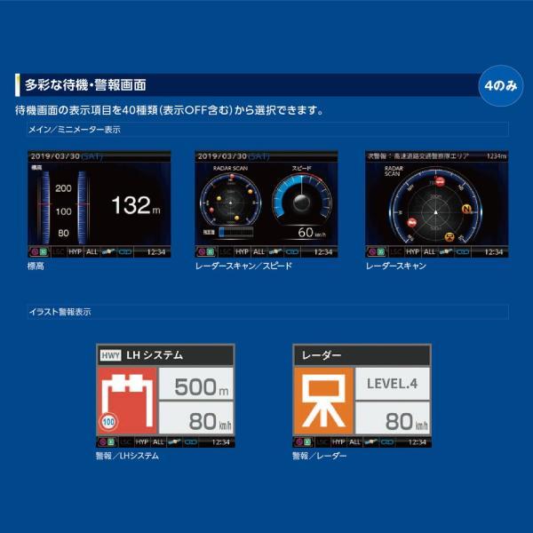 MOTO GPS レーダー 4 DAYTONA(デイトナ)|hamashoparts|06