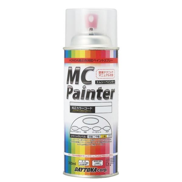 MCペインター(ペイントスプレー)C34 補助塗料キャンディー カラークリア(オレンジA) DAYTONA(デイトナ)|hamashoparts