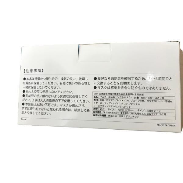 ウェンス ソフトマスク 医療用品製造会社のマスク 残り2個限り|hamatomocorp|04