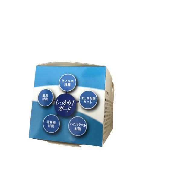 ウェンス ソフトマスク 医療用品製造会社のマスク 残り2個限り|hamatomocorp|05