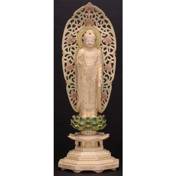 御仏像 阿弥陀如来立像御本尊  浄土宗用  総ツゲ彩色4寸  お仏壇・仏具の浜屋