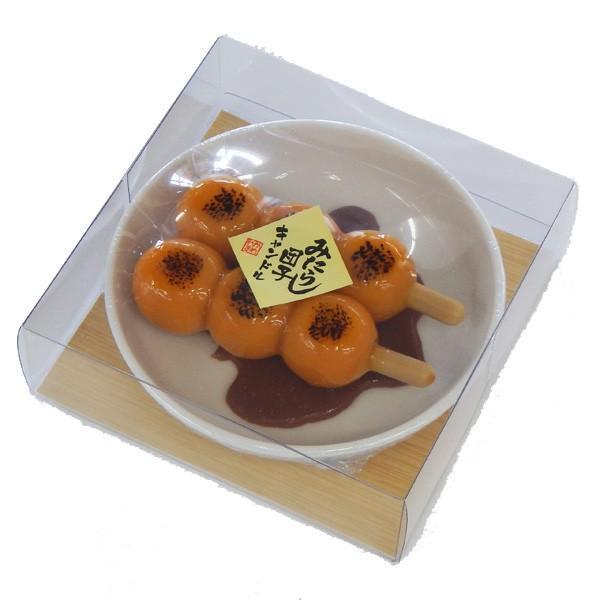 好物ローソク みたらし団子キャンドル 【カメヤマローソク】  お仏壇・仏具の浜屋