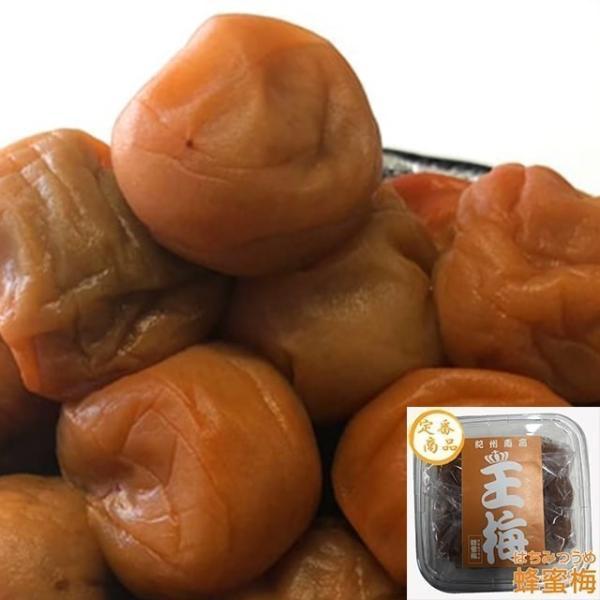 梅干し 紀州 南高梅 セール はちみつ うめしそ かつお こくとう れもん いちご 800g 送料無料 ポイント消化 キングサイズの王梅|hamidasi-gurume|05