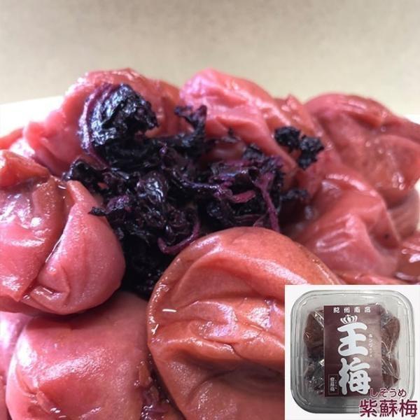 梅干し 紀州 南高梅 セール はちみつ うめしそ かつお こくとう れもん いちご 800g 送料無料 ポイント消化 キングサイズの王梅|hamidasi-gurume|06