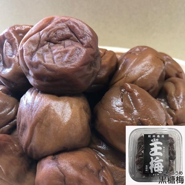 梅干し 紀州 南高梅 セール はちみつ うめしそ かつお こくとう れもん いちご 800g 送料無料 ポイント消化 キングサイズの王梅|hamidasi-gurume|08